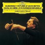 【送料無料選択可】カルロ・マリア・ジュリーニ/ムソルグスキー: 組曲《展覧会の絵》・ラヴェル: 組曲《マ・メール・ロワ》、スペイン狂詩曲 [SHM-C