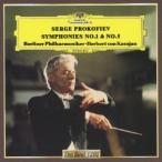 ヘルベルトフォン・カラヤン (指揮)/プロコフィエフ: 交響曲第1番《古典》&第5番