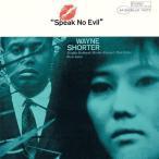 【送料無料選択可】ウェイン・ショーター/スピーク・ノー・イーヴル +3 [SHM-CD]