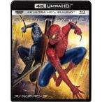スパイダーマンTM3 4K ULTRA HD   ブルーレイセット UHB-44954