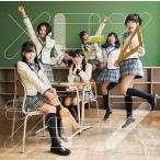 HKT48/メロンジュース [CD+DVD/Type A]