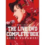 【送料無料】中森明菜/中森明菜 THE LIVE DVD COMPLETE BOX