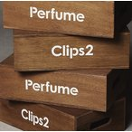 【送料無料選択可】Perfume/Perfume Clips 2 [通常版]