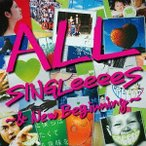 【送料無料選択可】GReeeeN/ALL SINGLeeeeS 〜& New Beginning〜 [通常盤]