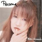 【送料無料選択可】浜田麻里/Persona [SHM-CD]