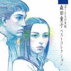 【送料無料選択可】森田童子/ぼくたちの失敗 森田童子ベストコレクション [SHM-CD]