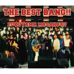 【送料無料選択可】福山雅治/THE BEST BANG!! [通常盤]