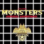 [CDA]/【送料無料選択可】サントラ/TBS系 日曜劇場『MONSTERS』オリジナル・サウンドトラック