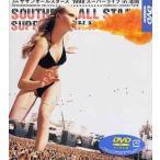 1998スーパーライブin渚園  DVD