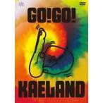 ショッピングKAELAND 【送料無料選択可】木村カエラ/KAELA presents GO! GO! KAELAND 2014 -10years anniversary- [初
