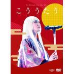 【送料無料選択可】柴咲コウ/Ko Shibasaki Live Tour 2015