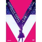 【送料無料選択可】大原櫻子/『大原櫻子 LIVE DVD CONCERT TOUR 2016 〜CARVIVAL〜 at 日本武道館』