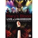 【送料無料選択可】Mary's Blood/LIVE at LIQUIDROOM〜Change the Fate Tour 2016-2017 Fin