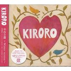 Kiroro/幸せの種〜Winter version〜 [通常盤]