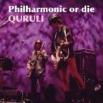 【送料無料選択可】くるり/Philharmonic or die
