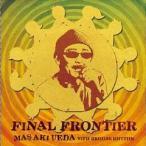 【送料無料選択可】上田正樹 with Reggae Rhy/FINAL FRONTIER