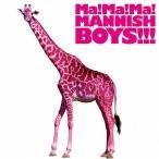 Yahoo!ネオウィングYahoo!店【送料無料選択可】MANNISH BOYS (斉藤和義×中村達也)/Ma! Ma! Ma! MANNISH BOYS!!!