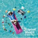 【送料無料選択可】DJやついいちろう (エレキコミック)/Tropical Hour!! [通常盤]