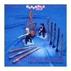 【送料無料選択可】クラシックオムニバス/木管アンサンブルの魅力