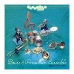 【送料無料選択可】クラシックオムニバス/金管、打楽器アンサンブルの魅力