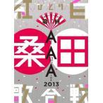 【送料無料選択可】桑田佳祐/昭和八十八年度! 第二回ひとり紅白歌合戦[Blu-ray]