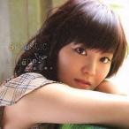 【送料無料選択可】金元寿子/Fantastic Voyage [CD+DVD]