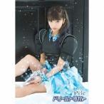 Pile/ドリームトリガー [DVD付初回限定盤 A]