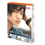 【送料無料選択可】バラエティ/JMK 中島健人ラブホリ王子様 DVD-BOX