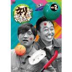 「[DVD]/【送料無料選択可】バラエティ (さまぁ〜ず)/ネリさまぁ〜ず Vol.2」の画像