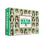 【送料無料】バラエティ (欅坂46)/全力! 欅坂46 バラエティー KEYABINGO! DVD-BOX [初回生産限定]