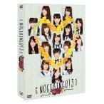 【送料無料】バラエティ (乃木坂46)/NOGIBINGO! 3 DVD-BOX [初回限定生産]
