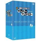 【送料無料選択可】サッカー/続・親子で学ぼう! サッカーアカデミー DVD-BOX
