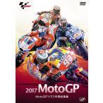 б┌┴ў╬┴╠╡╬┴┴к┬Є▓─б█етб╝е┐б╝бже╣е▌б╝е─/2017MotoGP(TM) MotoGP(TM) епеще╣╟п┤╓┴э╜╕╩╘