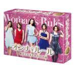 【送料無料選択可】TVドラマ/オンナ♀ルール 幸せになるための50の掟 DVD-BOX