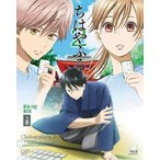 【送料無料選択可】アニメ/ちはやふる 2 DVD-BOX 上巻
