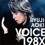 【送料無料選択可】青木隆治/VOICE 198X [DVD付初回限定盤]