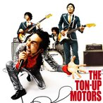 【送料無料選択可】THE TON-UP MOTORS/THE TON-UP MOTORS