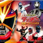 【送料無料選択可】特撮/未知ノ国守ダッチャー Presents 宮城ヒーローソングス Vol.1 [CD+DVD]