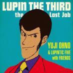 【送料無料選択可】Yuji Ohno & Lupintic Five with Friends/LUPIN THE THIRD〜the Last Job〜