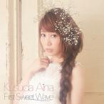 【送料無料選択可】楠田亜衣奈/First Sweet Wave [通常盤]