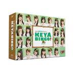 【送料無料】バラエティ (欅坂46)/全力! 欅坂46 バラエティー KEYABINGO! Blu-ray BOX[Blu-ray]