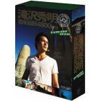 【ゆうメール利用不可】滝沢秀明/J's Journey 滝沢秀明 南米縦断 4800km Blu-ray BOX -ディレクターズカット・エディション