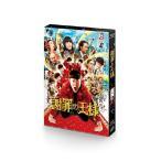 【送料無料選択可】邦画/謝罪の王様[Blu-ray]