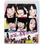 【送料無料選択可】邦画/NMB48 げいにん! THE MOVIE お笑い青春ガールズ![Blu-ray]
