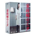 【送料無料選択可】TVドラマ/家政婦のミタ Blu-ray BOX [Blu-ray]