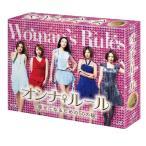 【送料無料選択可】TVドラマ/オンナ♀ルール 幸せになるための50の掟 Blu-ray BOX[Blu-ray]