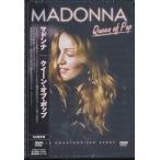 マドンナ-クィーン オブ ポップ  DVD