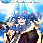 東山奈央/True Destiny / Chain the world [アニメ盤]