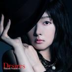 沼倉愛美/TVアニメ「CONCEPTION」エンディングテーマ: Desires [通常盤]