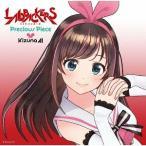 [CD]/Kizuna AI/劇場アニメーション「LAIDBACKERS-レイドバッカーズ-」主題歌: Precious Piece [通常盤]